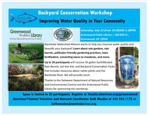 conservation-workshop-7-22